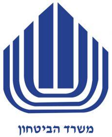 לוגו-משרד-הביטחון